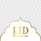 Eid Mubarak background with white quilted texture Stock Photo