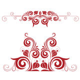 Decorative element. Abstract decorative flower element on a white background Royalty Free Stock Photography