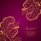 Decorative Element Border Card Stock Images