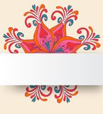 Decorative element border Royalty Free Stock Photography