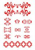 Decorative elements 4 Stock Image