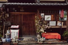 Traditional Japanese design in Kyoto, Japan stock images
