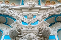 Decorative elements inside the Russian Orthodox Church.  royalty free stock photo