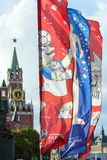 Decorative elements with the symbols of the World Cup 2018 on the background of the Kremlin towers. 2018.06.17, Moscow, Russia.  decorative elements with the Royalty Free Stock Photo