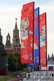 Decorative elements with the symbols of the World Cup on the bridge. Festive cityscape of Moscow. 2018.06.17, Moscow, Russia. decorative elements with the royalty free stock photos