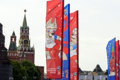 Decorative elements with the symbols of the World Cup on the bridge. Festive cityscape of Moscow. 2018.06.17, Moscow, Russia. decorative elements with the stock images