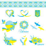 Decorative elements in the Ukrainian style Royalty Free Stock Images