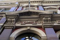 Decorative facade stock image