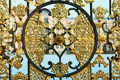 Decorative Fence Stock Photo