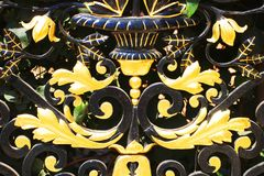 Decorative fence in Bahai garden in Haifa, Israel Royalty Free Stock Image