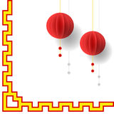 Decorative festive paper balls. Design element  illustration Royalty Free Stock Photography