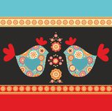 Decorative floral border Stock Images
