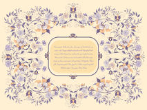 Decorative floral frame Stock Photography