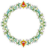 Decorative floral frame. Illustration of decorative floral frame; isolated on white background Stock Photo