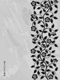 Decorative floral pattern Royalty Free Stock Images