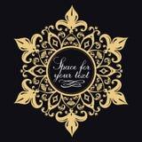 Decorative floral pattern. Gold graceful frame. Heraldic symbols. Monogram initials vector illustration