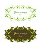 Decorative floral Text panel. Decorative floral ornamental text panel for design Stock Photos
