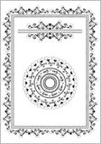 Decorative frame, border .Graphic arts. Stock Photo