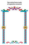 Decorative frame made of vegetative ornament Royalty Free Stock Image