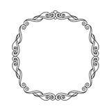 Decorative  frames .Vector illustration. Black white . Stock Images