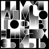 Decorative geometric font design. Abstract art vector illustration royalty free illustration