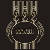 Decorative grain ears to create design compositions. The Jewish holiday of Shavuot. Symbols of the harvest and. Template in a minimalist style to create labels vector illustration