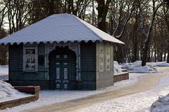 Decorative house in the winter park. View from Val park in Chernigov. Ukraine Stock Photography