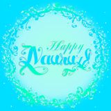 A decorative illustration with the caption Happy Nauruz Stock Photos