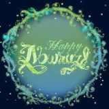 A decorative illustration with the caption Happy Nowruz Royalty Free Stock Images