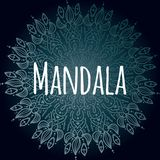 Decorative Indian Round Lace Mandala. Invitation, Wedding Card Mandala Design. Stock Photo