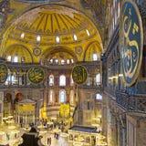 Hagia Sofia Interior 17 Stock Image