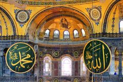 Decorative interior of Hagia Sophia. Basilica is a world wonder in Istanbul since it was built in 537 AD Stock Photography