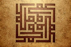 Decorative Islamic Marble Calligraphy Stock Images