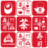 Decorative items for Oriental cuisine Royalty Free Stock Photos