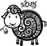 Decorative lamb. Decorative baby-lamb, symbol 2015 year Stock Photos
