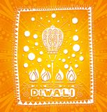 Decorative lights. Diwali. Festival of Lights in India. Indian and a Hindu holiday. Culture. Religious holiday. Stock Images