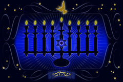 Decorative Menorah illustratio Stock Photos