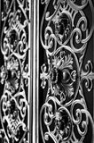 Decorative metal gate Stock Image