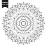 Mandala round ornament bw. Decorative monochrome ethnic mandala pattern. Anti-stress coloring book page for adults. Hand drawn illustration royalty free illustration