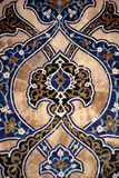 Decorative mosaic pattern. Background of colorful mosaic pattern of old wall royalty free stock photography