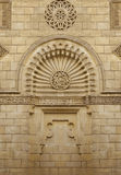 Decorative Mosque Wall Stock Photo