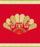 Decorative opened fan with patterns of Chinese landscape Stock Image