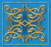 Decorative oriental element Stock Image