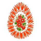 Decorative ornament Easter egg Royalty Free Stock Photos