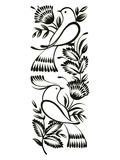 Decorative ornament. Hand drawn, , black illustration in Ukrainian folk style Royalty Free Stock Image