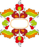 Decorative ornament in Russian tradition style Royalty Free Stock Photo