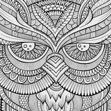 Decorative ornamental Owl background Stock Photo