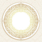 Decorative ornate round frame in Victorian style. Ornamental round border for wedding invitations and greeting cards.Vector illustration Stock Images