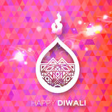 Decorative Paper Diwali Diya - Oil Lamp Design. Royalty Free Stock Photo