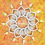 Decorative Paper Diwali Diya - Oil Lamp Design. Stock Images